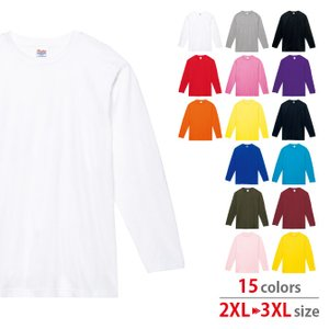 Tシャツ メンズ 大きいサイズ 半袖 ロンT 無地 おしゃれ スポーツ アメカジ 綿100% Printstar(プリントスター) 5.6オンス ヘビーウェイト長袖Tシャツ 00102-CVL|grafit
