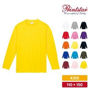 アダルトからキッズまでの幅広い対応力の長袖Tシャツ。  定番ヘビーウェイトTシャツと同じ素材のロング...