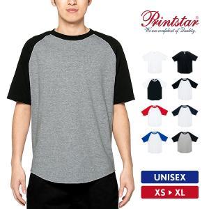 ラグラン Tシャツ メンズ レディース 半袖 厚手 無地 Printstar プリントスター 5.6オンス ヘビーウェイトラグランTシャツ|grafit