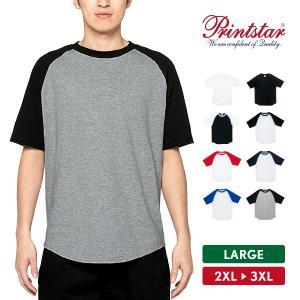 Tシャツ メンズ 大きいサイズ 半袖 無地 ラグラン Printstar(プリントスター) 5.6オンス ヘビーウェイトラグランTシャツ 00106-CRT|grafit