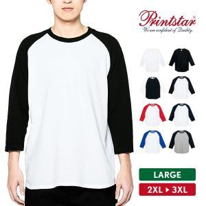 Tシャツ メンズ 大きいサイズ 7分丈 無地 ラグラン Printstar(プリントスター) 5.6オンス ヘビーウェイトベースボールTシャツ 00107-CRB|grafit