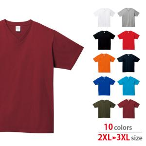 Tシャツ メンズ 大きいサイズ 半袖 レディース 厚手 無地 Printstar プリントスター ヘビーウェイトVネックTシャツ|grafit