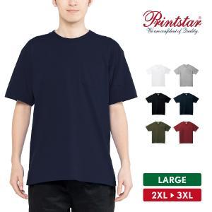Tシャツ メンズ 大きいサイズ 半袖 ポケット付き 厚手 無地 Printstar プリントスター 5.6オンス ヘビーウェイトポケットTシャツ|grafit