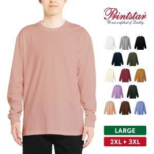 長袖 Tシャツ メンズ 大きいサイズ 厚手 無地 アメカジ ストリート スポーツ おしゃれ 綿100% Printstar プリントスター|grafit
