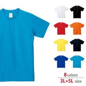 Tシャツ メンズ 大きいサイズ 半袖 鹿の子 無地 おしゃれ スポーツ アメカジ Printstar プリントスター 5.8オンス T/CクルーネックTシャツ|grafit