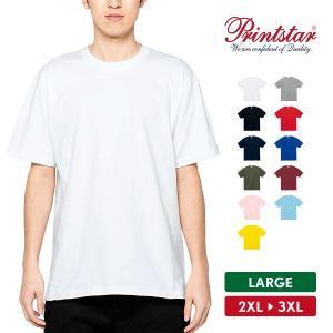 Tシャツ メンズ 大きいサイズ 半袖 無地 おしゃれ スポーツ アメカジ 厚手 綿100% Printstar(プリントスター) 7.4オンス スーパーヘビーTシャツ 00148-HVT|grafit