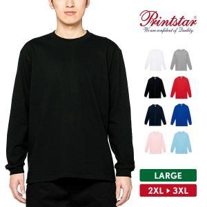 Tシャツ メンズ 大きいサイズ 半袖 ロンT 無地 おしゃれ スポーツ アメカジ 綿100% Printstar(プリントスター) 7.4オンス スーパーヘビー長袖Tシャツ 00149-HVL|grafit