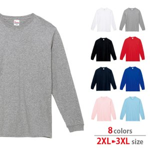 Tシャツ メンズ 大きいサイズ 長袖 無地 厚手 Printstar プリントスター 7.4オンス スーパーヘビー長袖Tシャツ|grafit