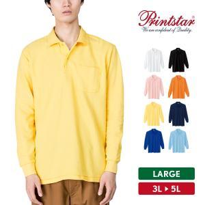 ポロシャツ メンズ 大きいサイズ 長袖 無地 Printstar(プリントスター) 5.8オンス T/C長袖ポロシャツ(ポケット付き) 00169-VLP|grafit
