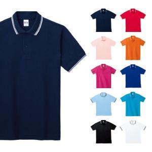 ポロシャツ メンズ レディース 半袖 無地 Printstar プリントスター 5.8オンス ベーシックラインポロシャツ(ポケット無し) 00191-BLP grafit