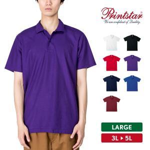 ポロシャツ メンズ 大きいサイズ 半袖 レディース 無地 Printstar プリントスター カジュアルポロシャツ grafit