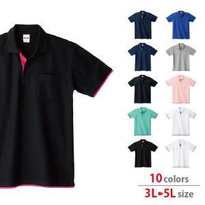ポロシャツ メンズ 大きいサイズ 半袖 無地 Printstar プリントスター 5.8オンス ベーシックレイヤードポロシャツ(ポケット付き) 00195-BYP grafit