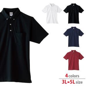 ポロシャツ メンズ 大きいサイズ 半袖 レディース 無地 Printstar プリントスター ボタンダウンポロシャツ ポケット付き grafit