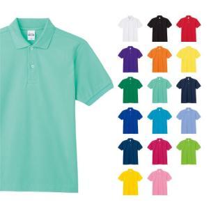 ポロシャツ メンズ 大きいサイズ 半袖 無地 Printstar(プリントスター) 5.3オンス スタンダードポロシャツ(ポケット無し) 00223-SDP grafit