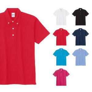 ポロシャツ メンズ 大きいサイズ 半袖 無地 ボタンダウン Printstar(プリントスター) 5.3オンス スタンダードB/Dポロシャツ(ポケット無し) 00224-SBN grafit