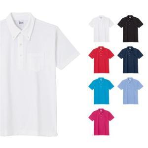 ポロシャツ メンズ 半袖 無地 ボタンダウン Printstar(プリントスター) 5.3オンス スタンダードB/Dポロシャツ(ポケット付き) 00225-SBP grafit