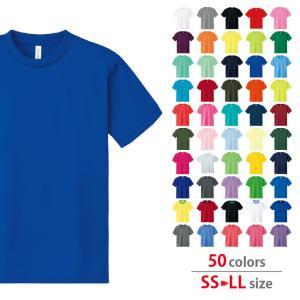 Tシャツ メンズ レディース 半袖 無地 吸汗速乾 glimmer グリマー 4.4オンス ドライTシャツ|grafit