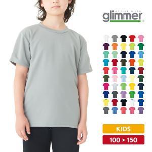 品番:00300-ACT 品名:4.4オンス ドライTシャツ ブランド:glimmer(グリマー) ...