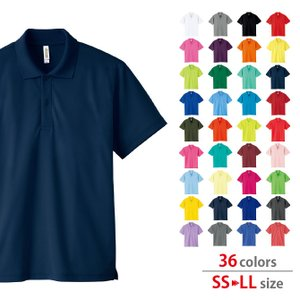 ポロシャツ メンズ 半袖 レディース 吸汗速乾 無地 glimmer グリマー ドライポロシャツ|grafit