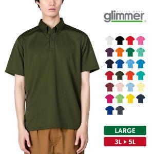 品番:00313-ABN 品名:4.4オンス ドライボタンダウンポロシャツ(ポケット無し) ブランド...
