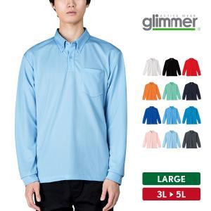 ポロシャツ メンズ 大きいサイズ 長袖 ボタンダウン 吸汗速乾 無地 glimmer(グリマー) 4.4オンス ドライボタンダウン長袖ポロシャツ(ポケット付き) 00314-ABL grafit