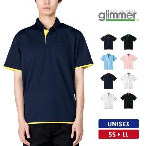 ポロシャツ メンズ 半袖 ボタンダウン 吸汗速乾 スポーツ 無地 glimmer グリマー 4.4オンス ドライレイヤードボタンダウンポロシャツ(ポケット付き) 00315-AYB|grafit