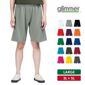 ハーフパンツ メンズ 大きいサイズ スポーツ パンツ ショートパンツ ランニング トレーニング 吸汗速乾 ユニセックス 春 夏 glimmer グリマー|grafit