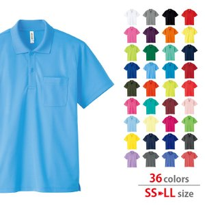 ポロシャツ メンズ レディース 半袖 吸汗速乾 無地 glimmer グリマー 4.4オンス ドライポロシャツ ポケット付き grafit