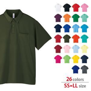 ポロシャツ メンズ 半袖 レディース 吸汗速乾 無地 glimmer グリマー ドライボタンダウンポロシャツ ポケット付き|grafit