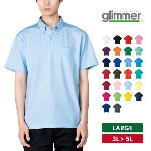品番:00331-ABP 品名:4.4オンス ドライボタンダウンポロシャツ(ポケット付き) ブランド...