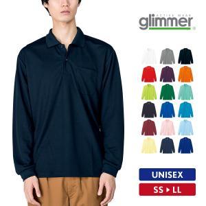 ポロシャツ メンズ 長袖 吸汗速乾 ゴルフ スポーツ 無地 glimmer グリマー 4.4オンス ドライ長袖ポロシャツ(ポケット付き) 00335-ALP|grafit