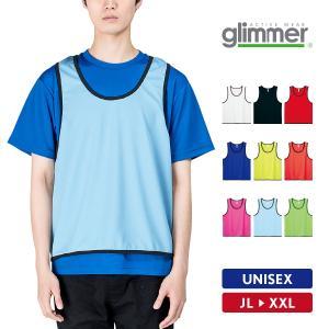 ドライTシャツと同じ吸汗速乾に優れた素材で快適が持続します。  ●素材 150g/m2 メッシュ(4...