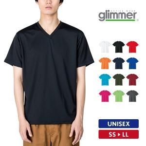 Tシャツ メンズ レディース 半袖 Vネック 無地 吸汗速乾 glimmer グリマー 4.4オンス ドライVネックTシャツ|grafit