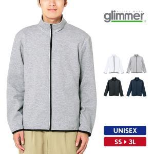 ジャケット メンズ 無地 薄手 ジップアップ glimmer(グリマー) 7.7オンス ドライスウェットジップジャケット 00344-ASJ|grafit