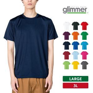 Tシャツ メンズ 大きいサイズ 半袖 無地 吸汗速乾 glimmer グリマー 3.5オンス インターロックドライTシャツ|grafit