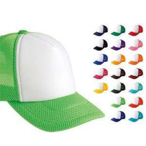 キャップ メンズ 帽子 メッシュ 無地 Printstar(プリントスター) ラッセルイベントキャップ 00708-RVC|grafit