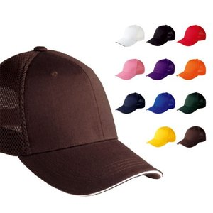 キャップ メンズ 帽子 無地 Printstar(プリントスター) ラッセルツイルキャップ 00709-RTC|grafit