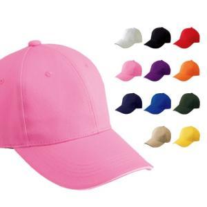 キャップ メンズ 帽子 無地 Printstar(プリントスター) メジャーツイルキャップ 00712-MTC|grafit