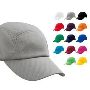 キャップ メンズ 帽子 メッシュ 無地 Printstar(プリントスター) アクティブドライキャップ 00727-ACC|grafit