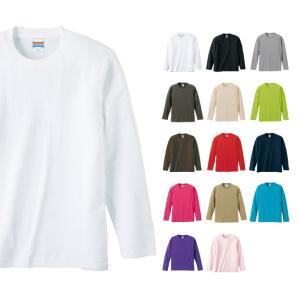Tシャツ メンズ 長袖 無地 白 UnitedAthle(ユナイテッドアスレ) ロングスリーブTシャツ(ホワイト) 5010-01|grafit