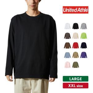 Tシャツ メンズ 大きいサイズ 長袖 無地 UnitedAthle(ユナイテッドアスレ) ロングスリーブTシャツ 5010-01|grafit