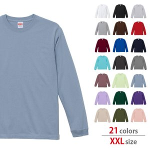 Tシャツ メンズ 大きいサイズ 長袖 無地 UnitedAthle(ユナイテッドアスレ) ロングスリーブTシャツ(1.6インチリブ) 5011-01|grafit