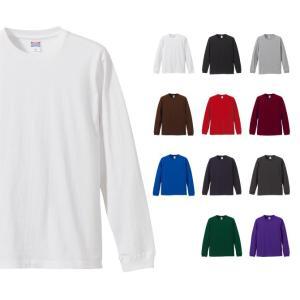 Tシャツ メンズ 大きいサイズ 長袖 無地 白 UnitedAthle(ユナイテッドアスレ) ロングスリーブTシャツ(1.6インチリブ)(ホワイト) 5011-01|grafit