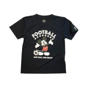 グラモ gramo『ONE TEAM』ミッキーマウス Mickey Mouse プラクティスシャツ P-048 キッズサイズ|gramo|07