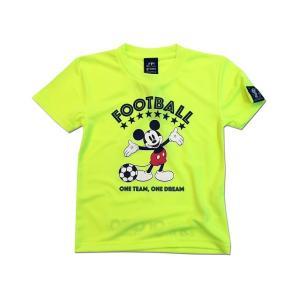 グラモ gramo『ONE TEAM』ミッキーマウス Mickey Mouse プラクティスシャツ P-048 キッズサイズ|gramo|09