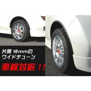 ボディワイザーオーバーフェンダーモール10mmx2.5m|granbeat