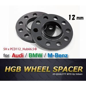 HGB ホイール スペーサー / Audi用_12mm_/PCD112 HUB66.6Φ /ブラックアルマイト仕様|granbeat