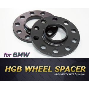 BMW用HGBワイドトレッドホイールスペーサー(2枚組)|granbeat