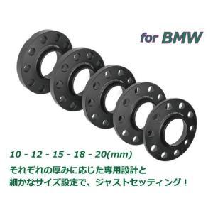 BMW用HGBワイドトレッドホイールスペーサー(2枚組)|granbeat|02