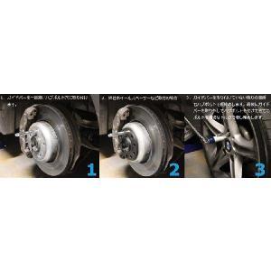 BMW用HGBワイドトレッドホイールスペーサー(2枚組)|granbeat|03